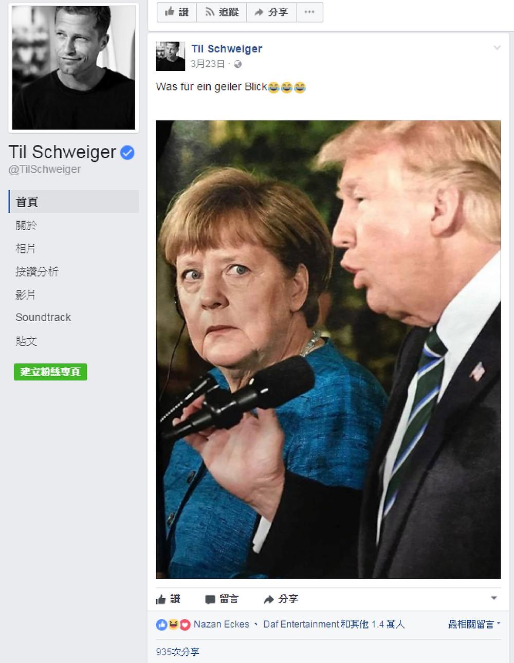 關注時事   (圖片來源:Til Schweiger / facebook)