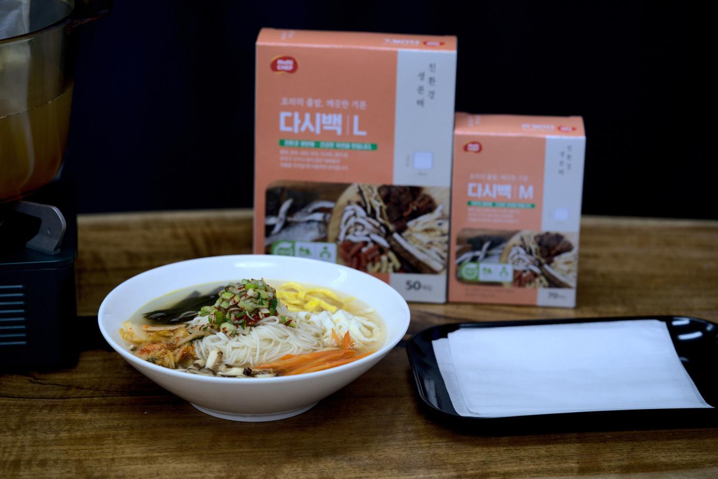 Dashi bag noodles