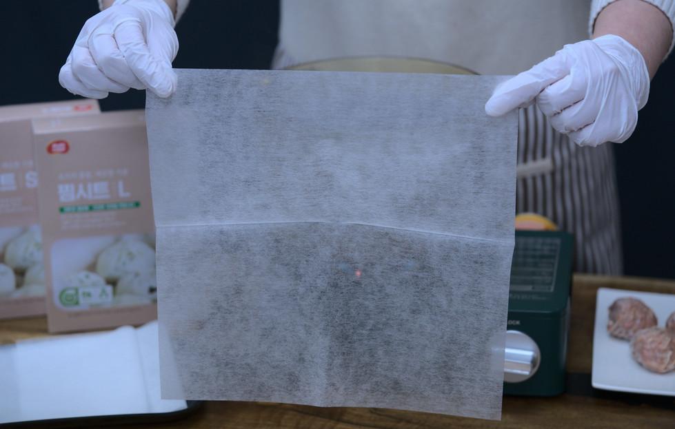 steam sheet unfolded