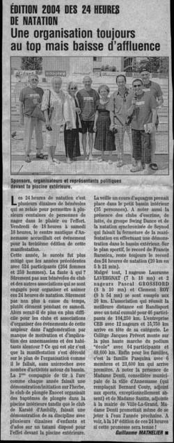 Article_Dauphiné_Libéré_24_heures_Natation_Annemasse_2004_(.jpg