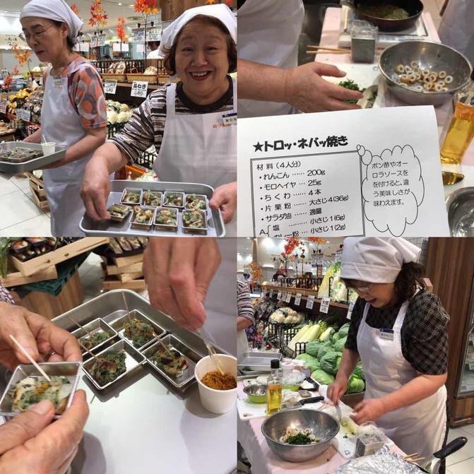 月イチ「さいか屋」藤沢店