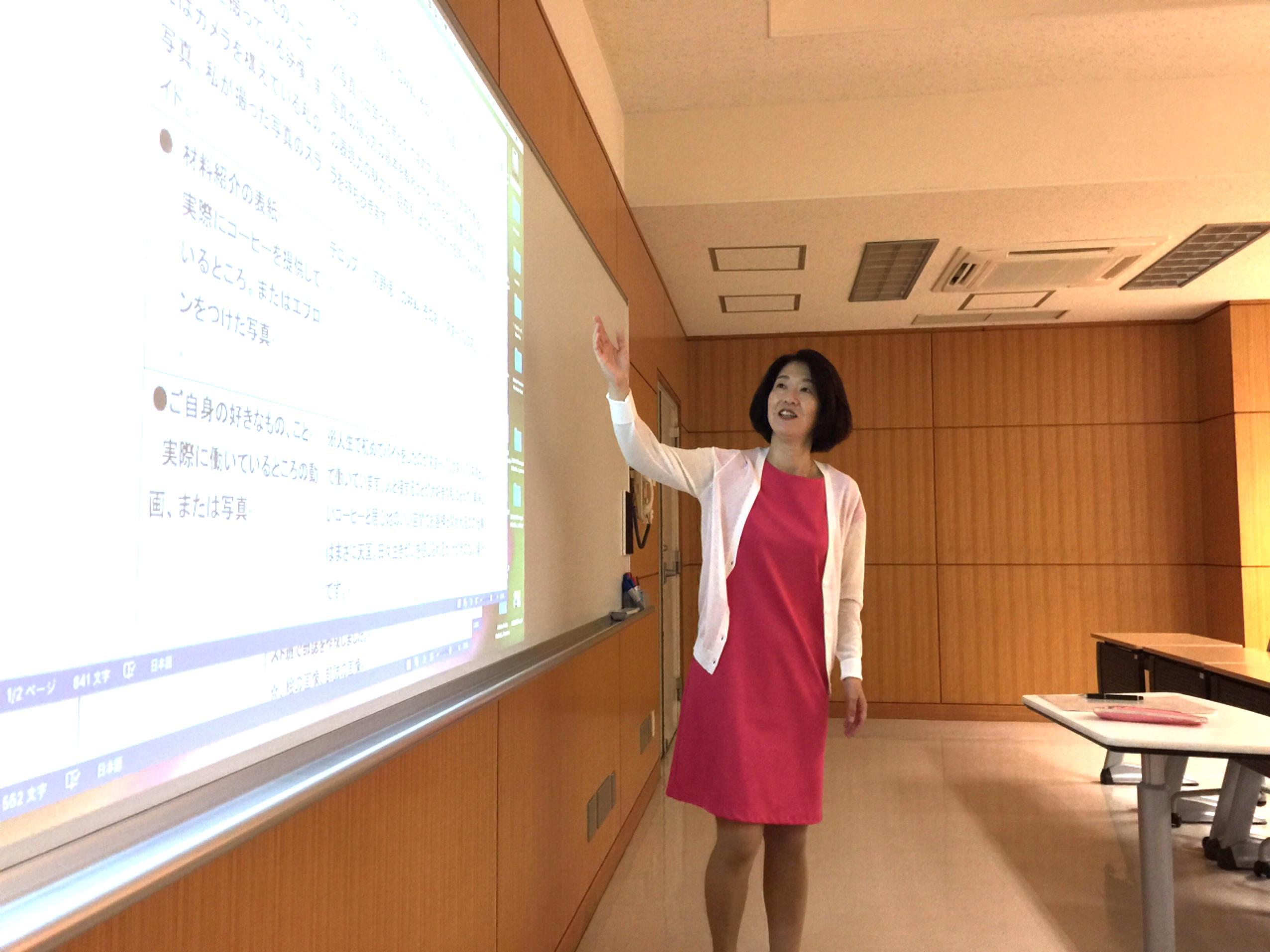 Lecturer & Speaker