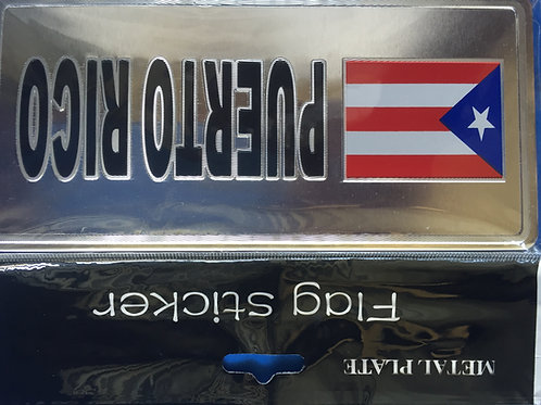 Puerto Rico - Flag sticker