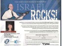IsraelRocks
