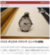 WMO-CCFan.JPG