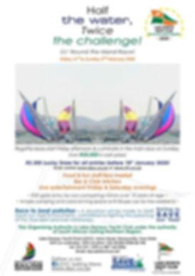 LDYC RTIR 2020 web Poster.jpg