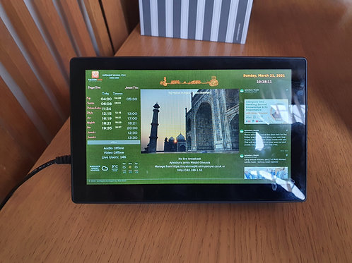 AirMyPrayer 3 with integrated speaker and 7inch screen