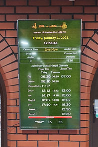 Masjid Prayer timetable Portrait.jpg