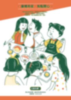 康橋旅館插畫海報設計-無LOGO-橘-圖片.jpg