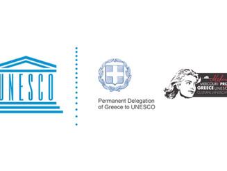 Prix Melina Mercouri / UNESCO pour la sauvegarde des paysages culturels