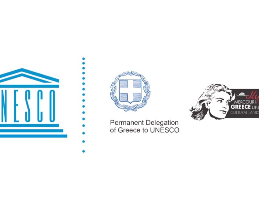 Logo UNESCO Prix MM
