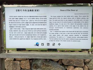 Kim Whan Ki Art Festival in Korea