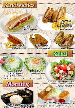 ⑨サンド・サラダ・モーニング