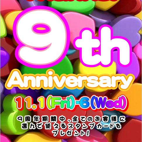 Colore 9th Anniversary
