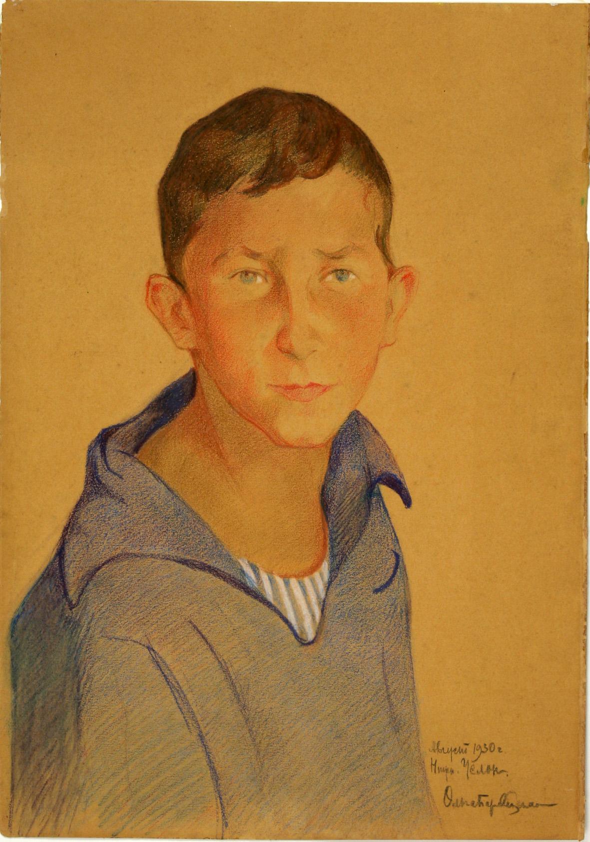 Алеша 1930