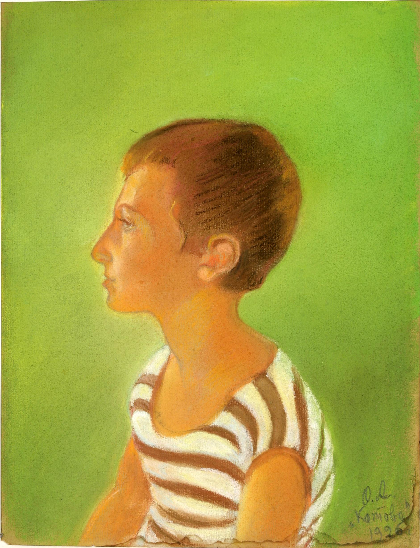 Алеша 1926