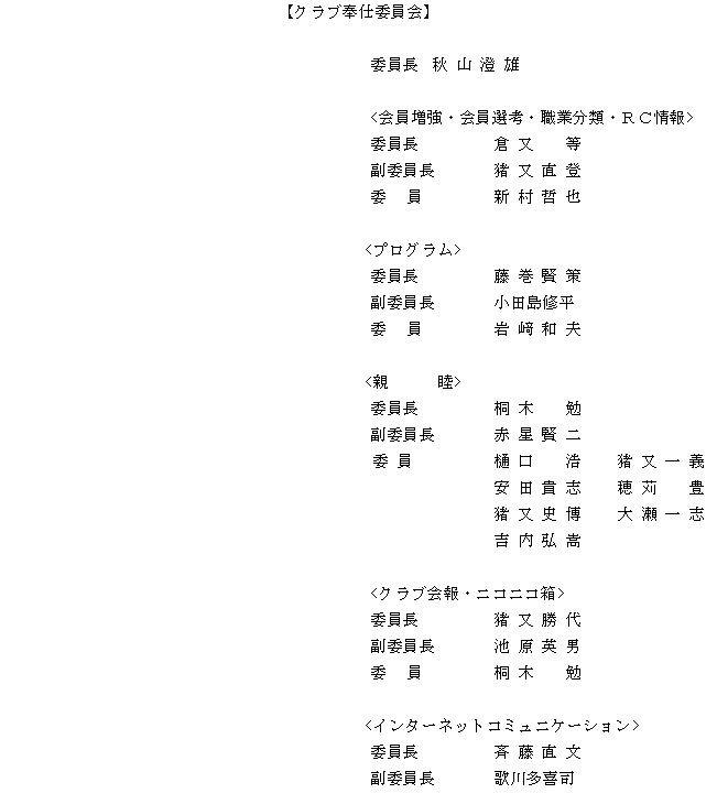 kurabuhoushi_01.JPG