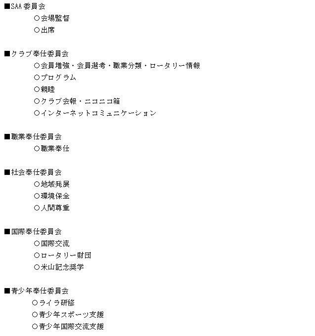 iinkai_2020.JPG