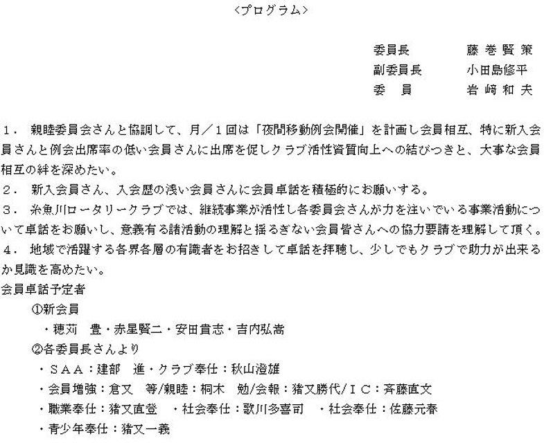program_2020.JPG