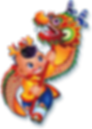 26-260029_dragon-dance-lion-dance-chines
