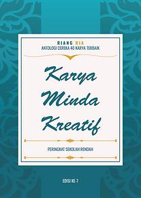2020 - Karya Minda Kreatif Cover.png