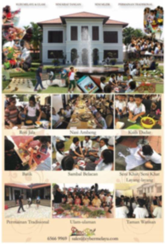 Taman Warisan Poster.JPG