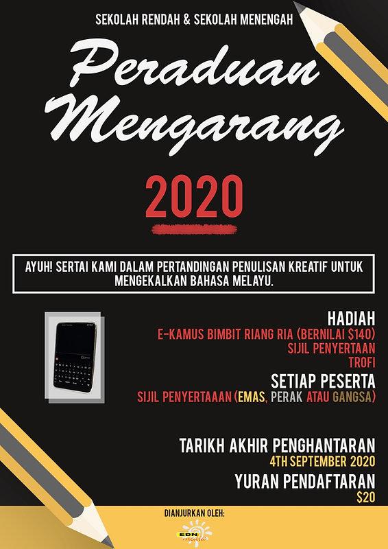 WhatsApp Image 2020-07-24 at 3.25.34 PM.