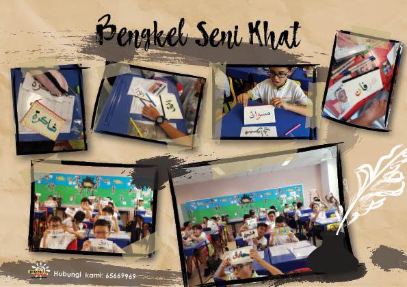A5 poster_seni khat.jpg
