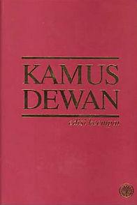 Kamus_Dewan_edited.jpg