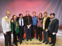 Сергей Чаплинский с Песнярами