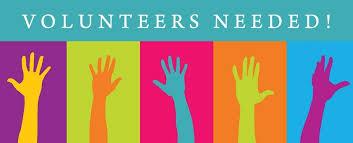 volunteer needed.png