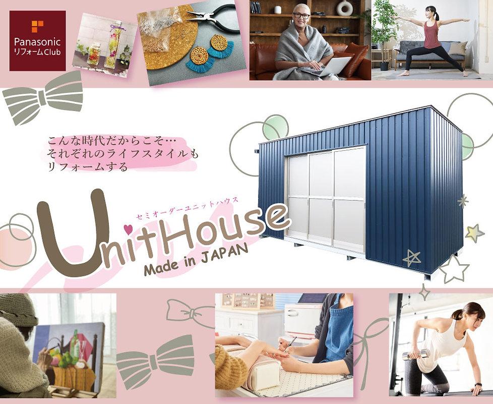 ユニットハウス女性2.jpg