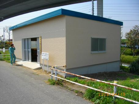 公共工事 水防倉庫