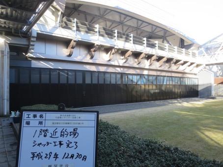 特殊工事 東京武道館
