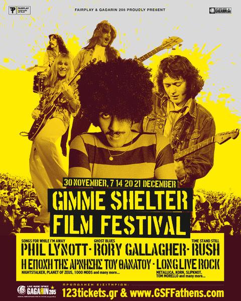 GSFF poster 4.4a_lo 2.jpeg
