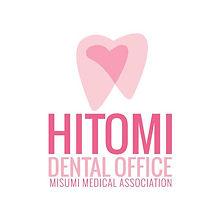 hitomi-dental.jpg