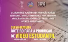 UFPel oferece curso online gratuito de produção de vídeos didáticos para professores