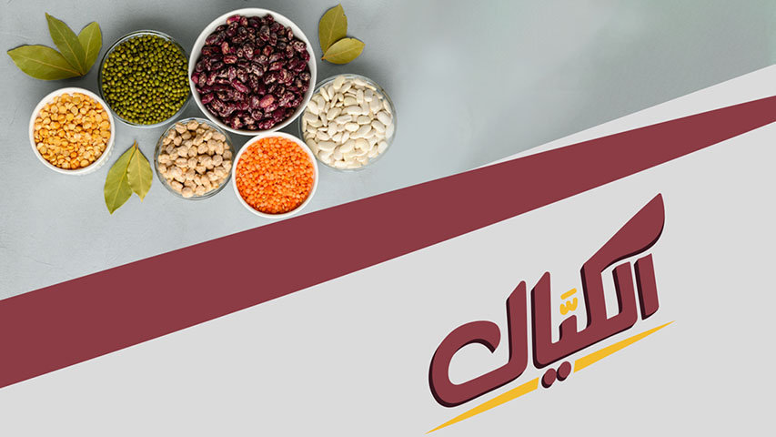 ElKayal-Presentation_01.jpg