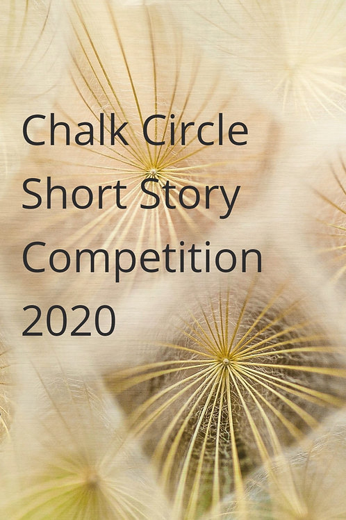 Short Story Competition Entry