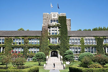 Yonsei-University.jpg