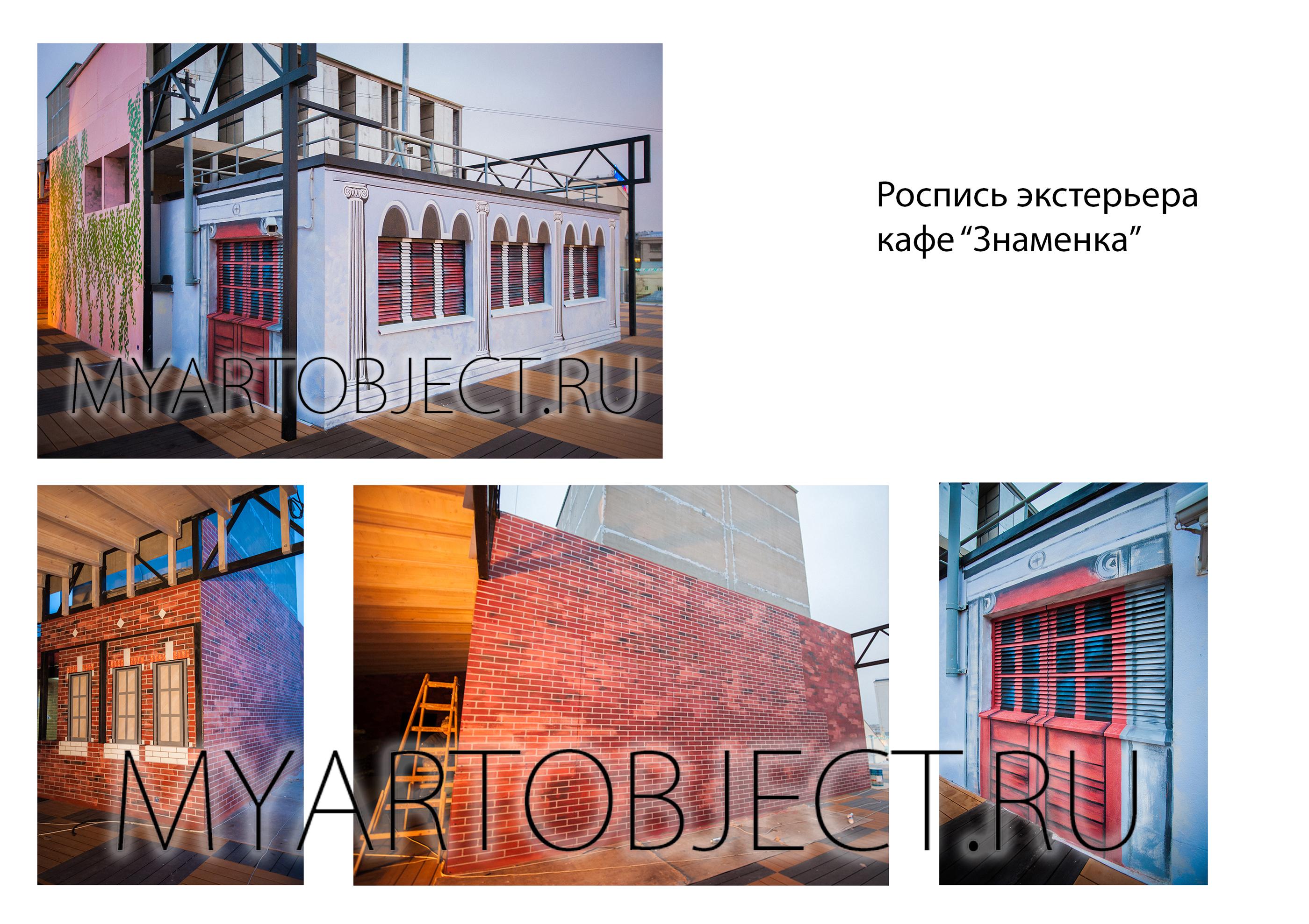 роспись фасадов здания под кирпич