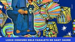 A Lleida ja es prepara la festa de Sant Jaume 2021: fanalets, cartell, programa i bases del concurs.