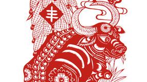 Any Nou Xinès, festes de l'11 al 26 de febrer 2021