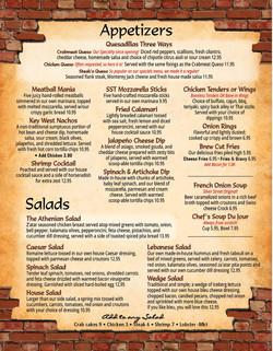 Silver Street Tavern Menu Salads Appetizers