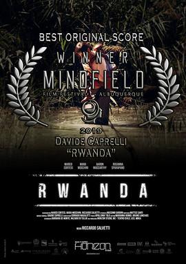 Mindfield Film Festival • Albuquerque