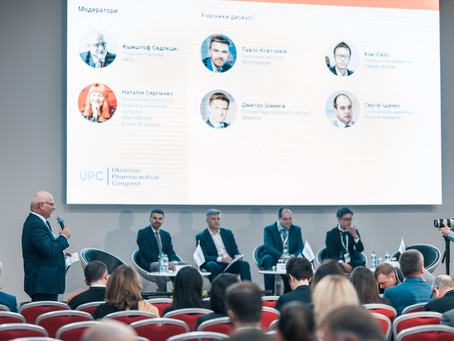 Ukrainian Pharmaceutical Congress 2019: market experience of healthcare reform