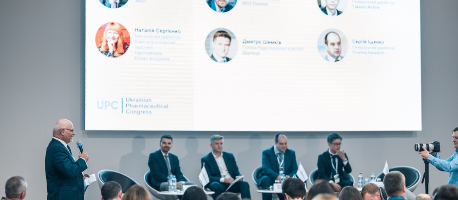 Ukrainian Pharmaceutical Congress 2019: market experience of healthcare reform