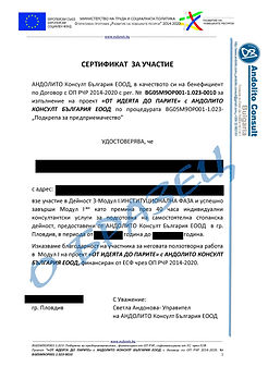 Сертификат-act3.jpg