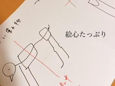 Crowne Pilates インストラクター養成コース(ビギナーマット)開催レポートDay9