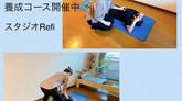 Crowne Pilates インストラクター養成コース(ビギナーマット)開催レポートDay11